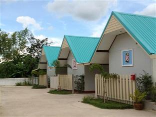 Huk Kan Resort discount