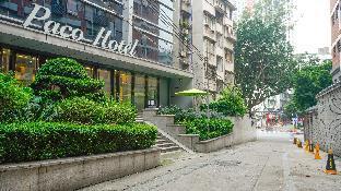 Paco Hotel Guangzhou Ouzhuang Metro Branch