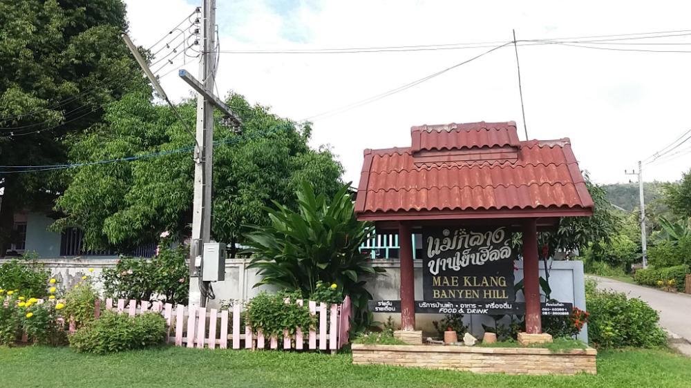 Mae Klang Ban yen hill