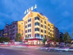 Junlin Hotel Yiwu