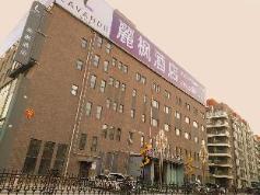 Lavande Hotel Ji'nan East Second Ring Road Quanfu Overpass, Jinan