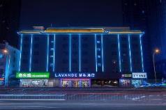 Lavande Hotel Wuhan HanKou Railway Station Wuhan 1911, Wuhan