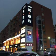 Pai Hotel Huai'an Jinhu Huan Yu square, Huaian