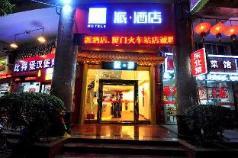Pai Hotel Xiamen Railway Station, Xiamen