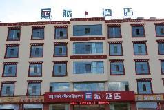 Pai Hotel Gannan Cooperative bus company, Gannan