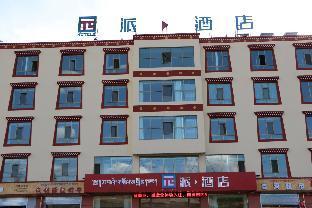 Pai Hotel Gannan Cooperative bus company