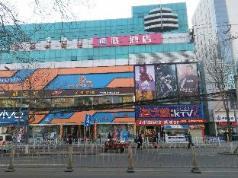 Pai Hotel Xi'an Electronic Street, Xian