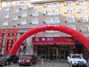 Pai Hotel Fushun South Station Wanda Plaza