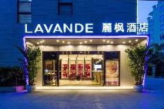 Lavande Hotel Guangzhou Huangpu Wenchong Subway Stataion, Guangzhou