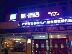 Pai Hotel Taiyuan Tai Yu Road Railway Station, Taiyuan