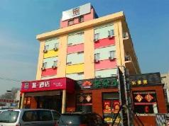 Pai Hotel Tianjin South Jiefang Road Meijiang Convention & Exhibition Center, Tianjin