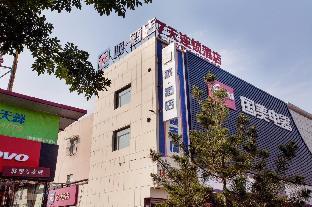 Pai Hotel - Pingyao Shuncheng Road Meet Pingyao Again