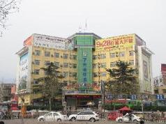 Pai Hotel Tai'an Taishan Bus Station Wanda Plaza, Taian