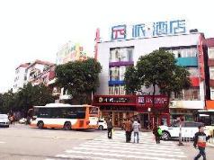 Pai Hotel Guangzhou Panyu Bridge Subway Station, Guangzhou