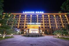 Lavande Hotel Dongguan Changan Fu Lake, Dongguan