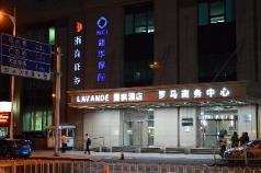 Lavande Hotel Tianjin Friendship Road Rome Garden, Tianjin