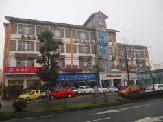Pai Hotel Chengdu Dujiangyan, Chengdu
