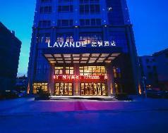 Lavande Hotel Heyuan Zijin, Heyuan