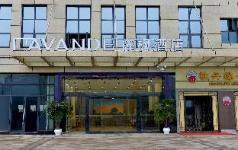 Lavande Hotel Neijiang Hanan Avenue, Neijiang