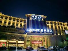 Lavande Hotel Hotel Shenzhen Shiyan Bus Station, Shenzhen