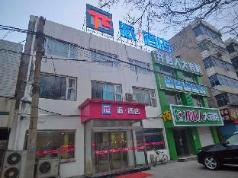 Pai Hotel Baoding Hebei University Affiliated Hospital Hongqi Avenue, Baoding