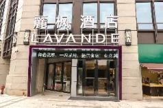 Lavande Hotel Weihai Weigao Plaza, Ningbo