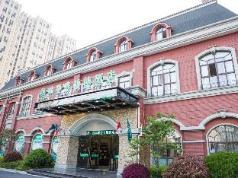 GreenTree Inn Nantong Rugao Zhongjiaomeilu City Express Hotel, Nantong