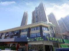 Vatica Hefei Binhu District Guangxi Road Exhibition Center Hotel, Hefei
