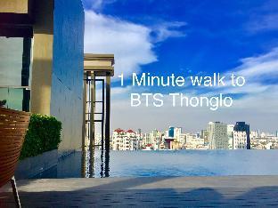 1 Minute walk BTS Thong Lo, Sukhumvit Road Latest6