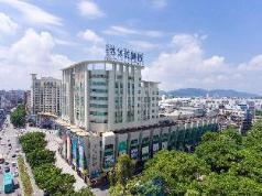 Nuohuating Hotel, Zhaoqing