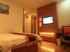 Vatica Anhui Liuan Shucheng County Taoxi Road Hotel, Liuan