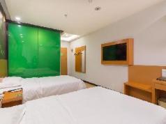 Vatica XuZhou WanDa Plaza Hotel, Xuzhou
