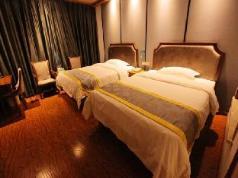 GreenTree Inn BoZhou Qiaocheng District Yidu International Hotel, Bozhou