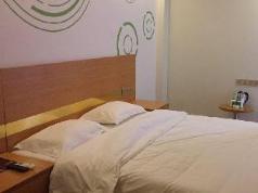 GreenTree Inn Jinan Changqing District Changqing University Town Express Hotel, Jinan