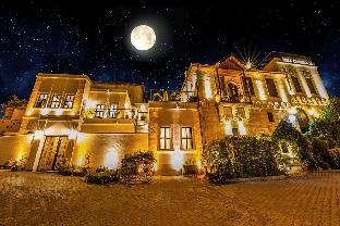 米拉卡帕多西亞酒店