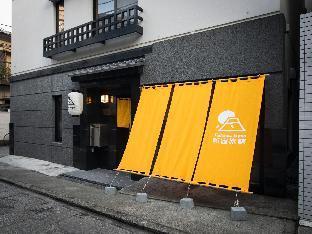 타다이마 재팬 신주쿠 료칸 image