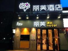 Lifu Hotel Pazhou International Convention and Exhibition Center Guangzhou, Guangzhou