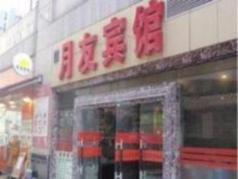 Chongqing Yueyou Hotel Nanping, Chongqing