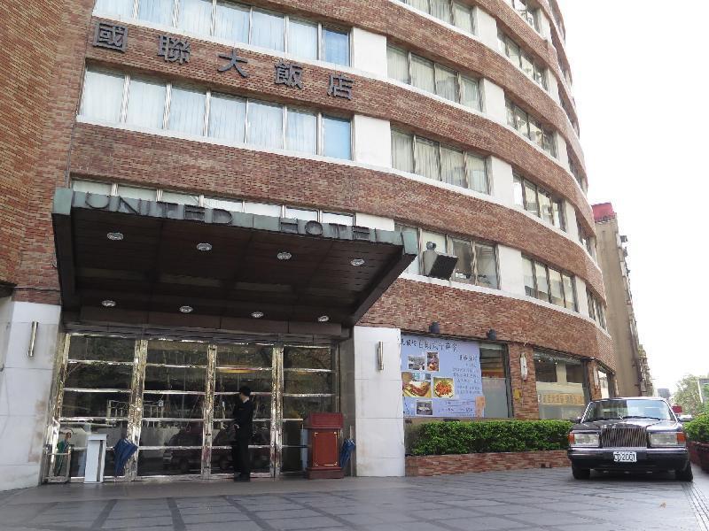 國聯大飯店UNITED HOTEL [台北市TaipeiCity][國父紀念館站 ...