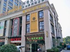 Vatica Hefei Luyang District Linquan Road Hewa Road Hotel, Hefei