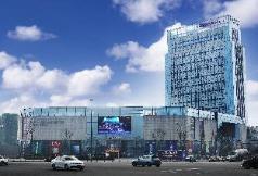 Ibis Dujiangyan Hotel, Chengdu