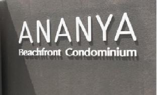 Ananya Beachfront (Condo Rentals Pattaya)