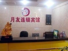 Chongqing Yueyou Hotel Airport Branch, Chongqing