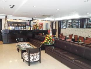Hotel Fortuna Cebu City