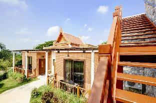Best PayPal Hotel in ➦ Saraburi: Kyo-Un Hotel
