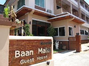 バーン マライ ゲストハウス Baan Malai Guest House