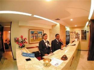 Lancaster Othon Travel Hotel Rio de Janeiro - Reception
