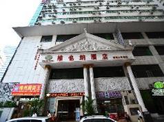 Vienna Hotel Shenzhen Train Station Branch, Shenzhen