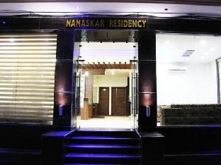 Hotel Namaskar Residency Амритсар