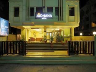 Hotel Jodhana Elite - Jodhpur